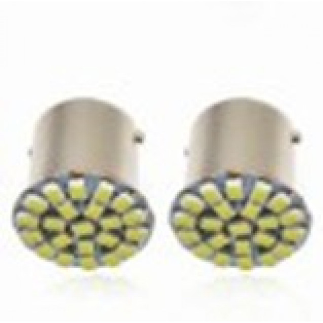 1156 - 22smd - 3014 yellow